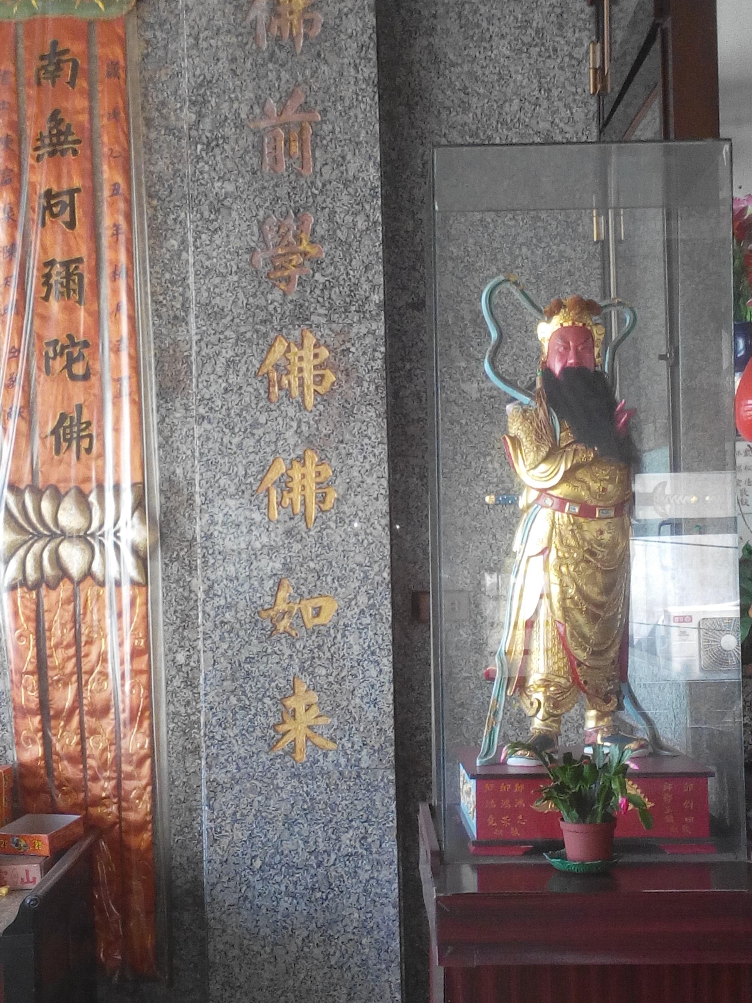 碧岸寺二樓--伽藍護法菩薩